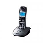 Телефон Panasonic KX-TG 2511 RUT
